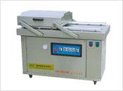 Embaladora a Vácuo de Câmara Dupla (DZD-500/2SD)