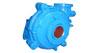 Bomba de Polpa com Revestimento Metálico série SH