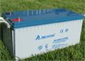 Bateria de gel com ciclos profundos sem manutenção