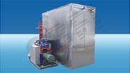 Refrigerador industrial de água gelada