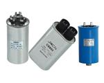 Capacitor CBB para motor AC de ar condicionado