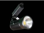 Lâmpada spot LED para trilho tipo integrada