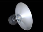 Lâmpada LED industrial integrada com abajur
