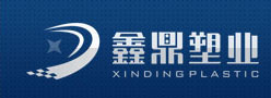 Taizhou Xinding Plastic Co., Ltd.