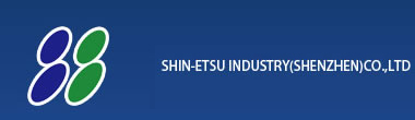 SHIN-ETSU INDUSTRY (Shenzhen) CO., Ltd.